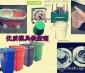 供��定做多款��� 桶模具 垃圾桶模具 水桶模具 涂料桶模具【�D】