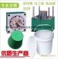 供��多款��� 涂料桶模具 垃圾桶模具 支持定做 �S家直�N【�D】